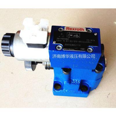 供应Rexroth力士乐电磁阀 溢流阀 DBW10B1-52/315 正品现货