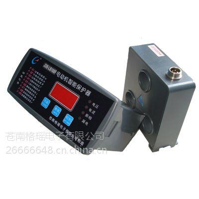 供应JDB-LQ电动机保护器是格瑶电子牌
