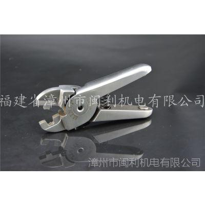 闽利气动压线钳 端子钳AR7P1-2.0钳头 奶嘴 HS-30 YM300 YM480