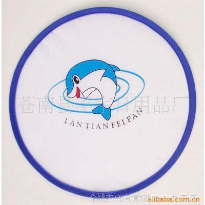 供应飞盘钢丝,广告飞盘,飞碟,广告帽子钢圈.