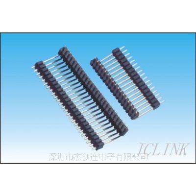 供应间距1.27mm排针,单排双塑排针,SMT 90度 贴片排针