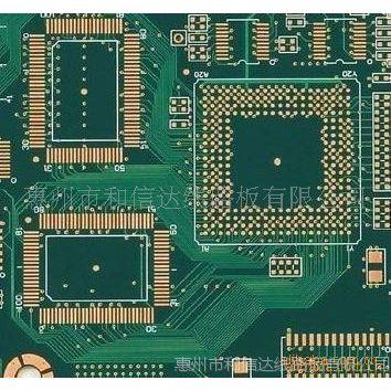 提供优质PCB电路板 加工PCB线路板—多层沉金板