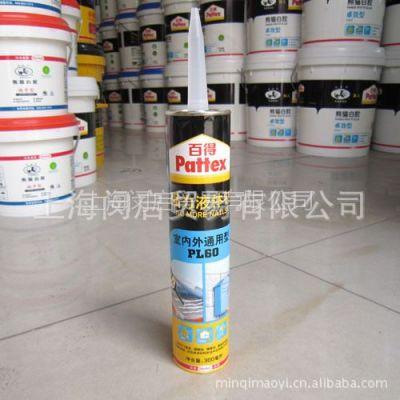 供应汉高百得强力液体钉(室内外通用型)PL60/免钉胶 300ml