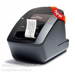 供应兄弟wifi热敏标签机QL-720NW