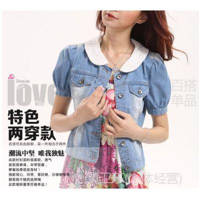 2015春季女装甜美牛仔短袖小外套可拆卸蕾丝娃娃领短款披肩0.28