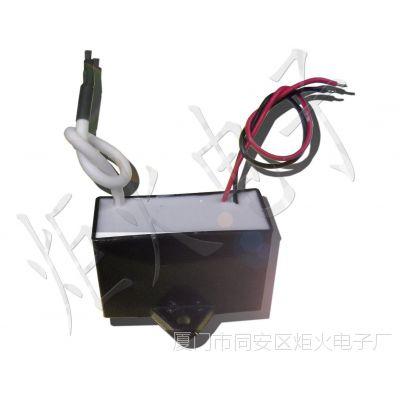 负离子发生器 220v  空气净化器模块  静电除尘 1000件包邮
