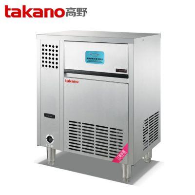 供应奶茶店雪花制冰机 YSI-58价格 KTV 酒吧大型连锁超市制冰机价格
