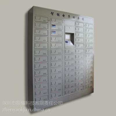 振耀 专业供应ZY-XG-B60【电子回单柜】