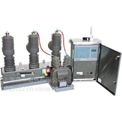 产品促销ZW32M-12(ZW32-12C)户外高压永磁真空断路器