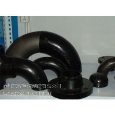 东烨管道20#碳钢无缝弯头——下料简单,焊接方便
