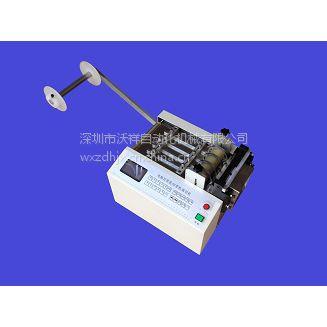 铜带裁切机 金属裁线 全自动织带热切机 全自动电脑裁切机 包邮