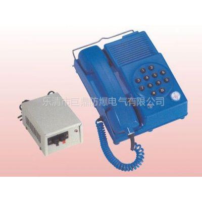 供应KTH109(A)矿用选号电话机(原HD-1, 挂式)