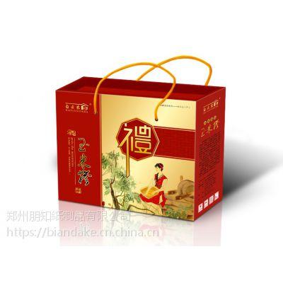 晋城纸盒生产厂家|晋城高档包装盒定做
