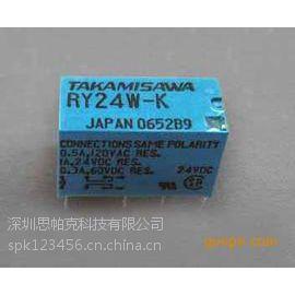 供应供应富士通继电器RY-24W-K
