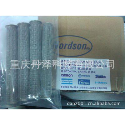 供应美国nordson诺信热熔胶机过滤器套P/N:253840 FILTER SLEEVE