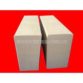 供应生产供应耐酸砖,耐酸标砖,瓷管,耐酸瓷砖 焦作双龙防腐瓷业有限公司
