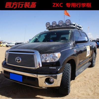 ZKC不需横杆 丰田坦途 福特猛禽 专用 行李框 车顶架 可定制车顶