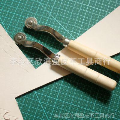 手工皮革diy真皮工具 划布轮 压布轮 点布轮 划线轮-高品质