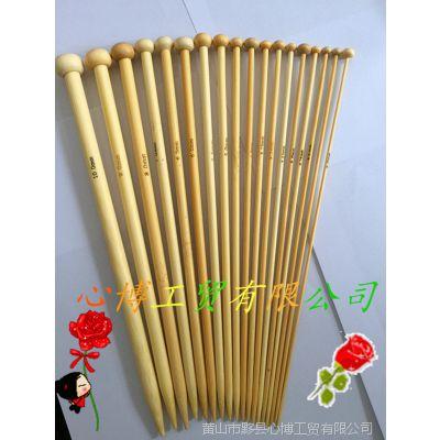 供应大量辉忠竹针 单尖漂白竹针25cm 2.0-10.0 18型号 欢迎选购