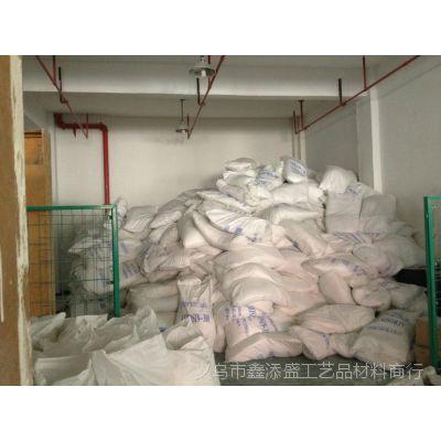 防流粉 模具粉 环氧树脂粉 石粉 白炭黑 树脂 硅油模具胶植筋粉