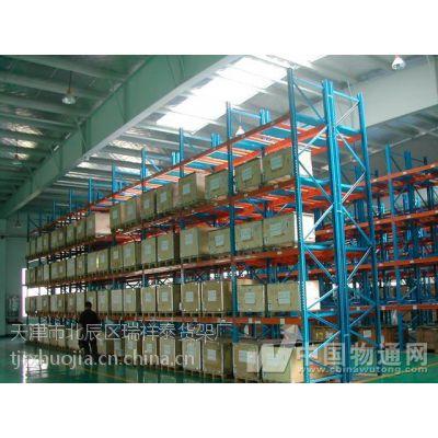 仓储货架批发制造厂家天津瑞祥泰货架厂贯通横梁滚轮货架厂家