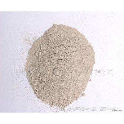 水牛角浓缩粉 批发 零售 中药材 质量保证 500克每件