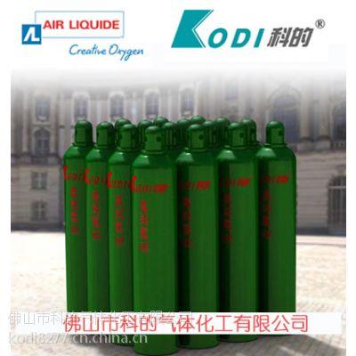 供应 优质高纯氢气、超高纯氢气、实验室用载气 安全可靠