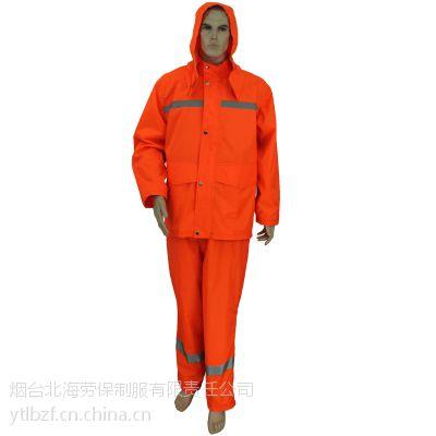桔红 环卫路政分体式工作雨衣