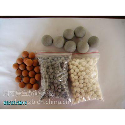 供应广东电气石陶瓷球 托玛琳球 电气石功能陶瓷片50圆片 20围棋子