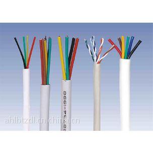 供应绿宝牌KVV紫铜导体PVC绝缘护套信号控制电缆