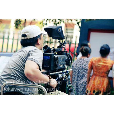 哈尔滨企业宣传片,哈尔滨企业专题片,哈尔滨广告拍摄,哈尔滨影视公司