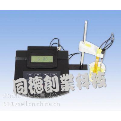 北京京晶 台式精密酸度计 酸度计TD-HK-3C 有问题来电咨询我们吧