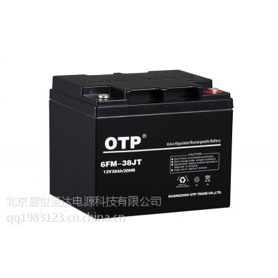 OTP蓄电池12V38Ah OTP 阀控密封铅酸蓄电池6FM-38