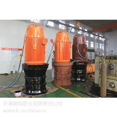 300QZB-50雨水泵站大流量低扬程潜水轴流泵大流量潜水轴流泵选型及参数轴流泵特点质量好的厂家