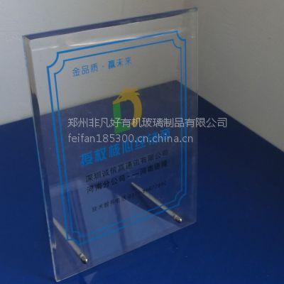 郑州亚克力加工 高档透明丝印亚克力授权牌 河南有机玻璃经销商授权展示牌