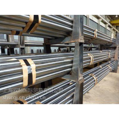 现货贵钢1144易切削钢 高强度耐磨1144冷拉棒材