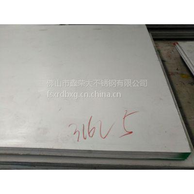 SUS316L不锈钢热轧工业板NO.1表面 耐酸碱耐腐蚀316L材质不锈钢板