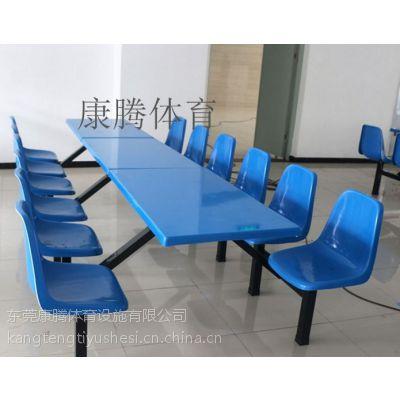 8人食堂连体餐桌椅 员工学生餐桌 康腾体育