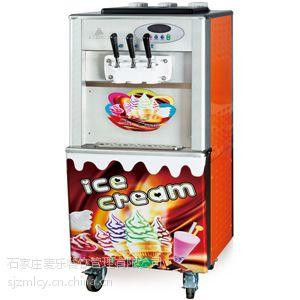 冰激凌机多少钱一台