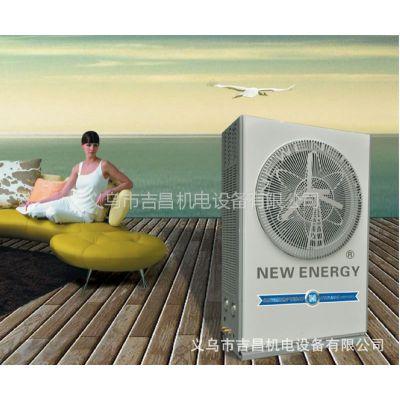 供应别墅专用空气能热水器 智尚先锋 变频热泵热水器 生活热水