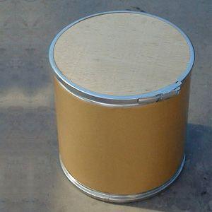 供应头孢吡肟盐酸盐 CAS:107648-80-6