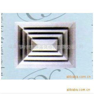 供应方形散流器 铝合金散流器 空调散流器 铝合金风口散流器