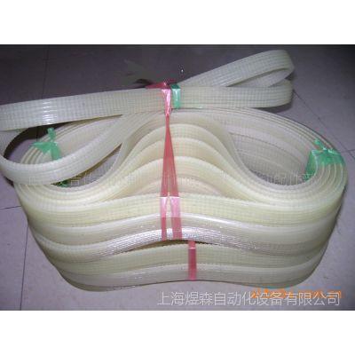 现货供应机床、铣床、车床专用工业皮带、PL、 PH、PJ聚氨酯皮带