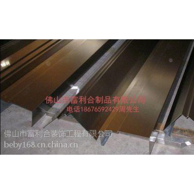 供应佛山不锈钢装饰线条、U型槽、包边线条、大理石包边线条