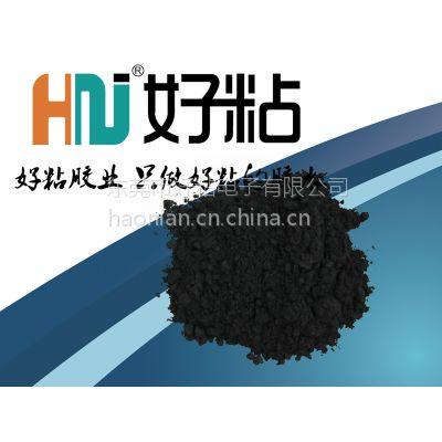 供应耐1000度高温胶水HN-948 好粘高温套接粘接胶