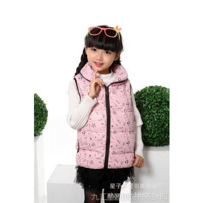 2015儿童羽绒马甲 时尚儿童外穿羽绒背心 新款羽绒内胆马甲