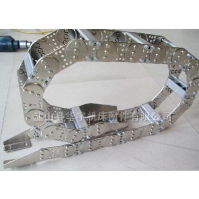 华宇厂家直供框架式工程拖链 TL155穿线钢铝不锈钢拖链