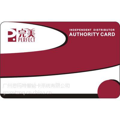 PVC卡会员卡设计印刷丨PVC会员卡制作价格丨广州PVC会员卡制作厂家