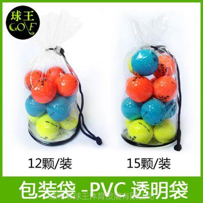 供应供应:高尔夫球袋、PVC装球袋、透明装球袋、球包装袋