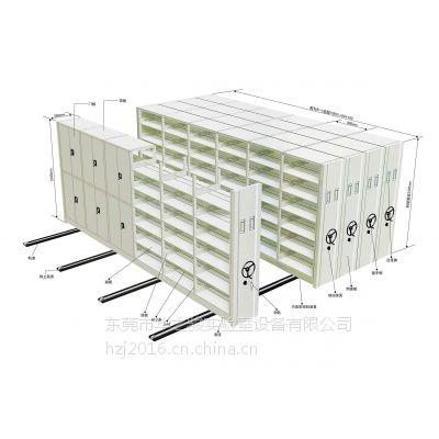 深圳密集架厂家 密集柜供用商 深圳实验台厂家---华之骏钢制